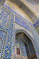 Isfahan, Masjed-e Shah 25.jpg