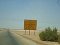 Israel Caution! Tanks Crossing and Dust Clouds (9540035824).jpg