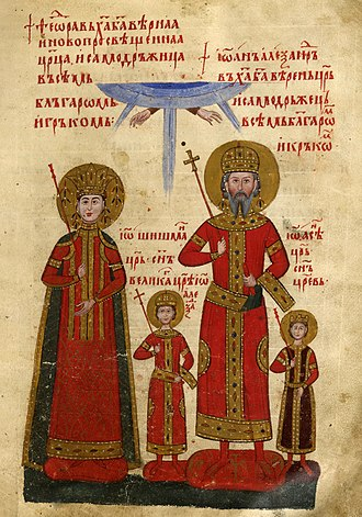 Early Cyrillic alphabet - Image: Ivan A Lexander and his family Tetraevangelia
