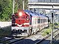 Izmir Blue Train.jpg