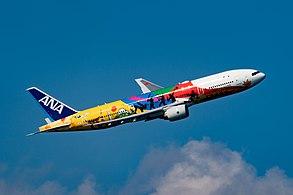 All Nippon Airways - Wikipedia