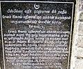 JALAL HUSSAIN SHAH MAKAAN ^ MASJID, Sunnath Jamath ( Hanafi Madhab ), Salem - panoramio (4).jpg