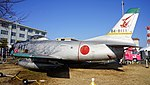 JASDF F-86D(84-8111) left rear view at Komaki Air Base February 23, 2014.jpg