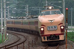 "485 series - An original ""bonnet-style"" 485 series train on a Joban Line Hitachi service in August 1998"