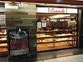 JR-Kozoji-Cascade-bakery.jpg