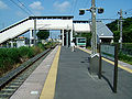 JREast-Araki-station-platform.jpg
