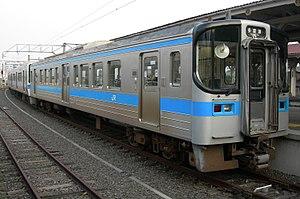 JR Shikoku 7000 series - Image: JRS 7111