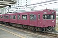 JR EC Mc103-3508.jpg