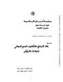 JUA0671941.pdf