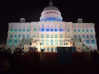 Baripada - Jagadhatri Puja Torana 2011 designed as United States Capitol Building, United States