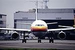 Japan Air System Airbus A300 (29264682585).jpg