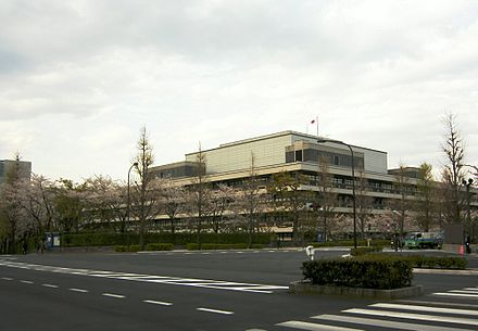 The National Diet Library Japanese National Diet Library-2007.jpg