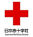 Japanese Red Cross Society logo - 2.jpg
