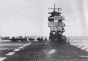 Minoru Genda - Image: Japanese aircraft carrier Akagi Deck