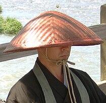 Japanese buddhist monk hat by Arashiyama cut.jpg