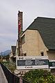 Jasper Heritage Railway Station (7800641668).jpg