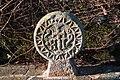 Jatxou-Enclos parossial-Stèle discoïdale-20141222.jpg
