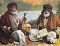 Jerusalem Muscians.png