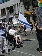 Jewish members Pride Toronto Parade