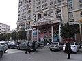 Jiangning, Nanjing, Jiangsu, China - panoramio (144).jpg