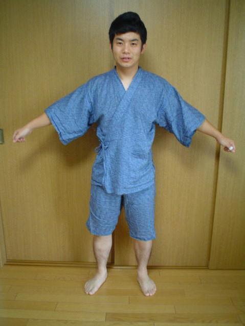 e2f85492758 Traditionelle japanische Kleidung - Die vollständigen Informationen und  Online-Verkauf mit kostenlosem Versand. Bestellen und kaufen Sie jetzt zum  ...