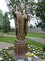 John Paul II Monument in Borkowo Kościelne.jpg