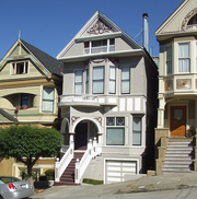 La casa di Haight-Ashbury, San Francisco, California in cui visse la Joplin nel 1960.