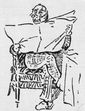 Joseph Brittan - Joseph Brittan caricature