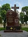Jozef Franczak monument.jpg
