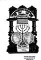 Judah David Eisenstein. Ozar Yisrael. V.6. 1906.pdf