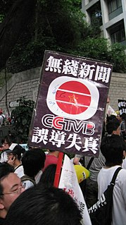 2009 Hong Kong Broadcasting Authority forum