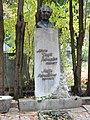 Jurgis Petrauskas, Romainių kapinės.JPG