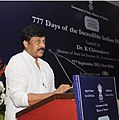 """K. Chiranjeevi addressing at the launch of the campaign """"777 Days of Incredible Indian Himalaya"""" on the occasion of World Tourism Day, in New Delhi on September 27, 2013.jpg"""