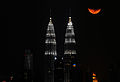 KLCC and MOON (8571628238).jpg