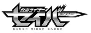 <i>Kamen Rider Saber</i>