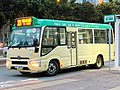 KV6936 Hong Kong Island 22S 18-04-2020.jpg