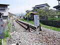 Kabe Station end of Kabe Line.jpg