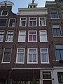 Kadijksplein 8, Amsterdam.jpg