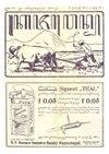 Kajawen 98 1931-12-09.pdf