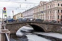 Kamenny Bridge SPB (img1).jpg