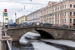 Stone Bridge (Saint Petersburg) bridge in Russia