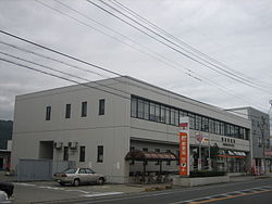 Kamojima post office 62050.JPG