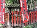 Kanshinji hokuto2.jpg