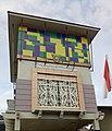 Kantor Kelurahan Jawa.jpg