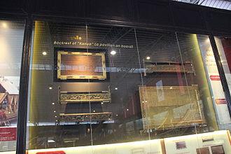 National Museum of Royal Barges - Backrest of a Pavilion on board (Kanya)