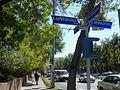 Kaputikyan Street.jpg
