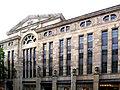 Karlsruhe, Warenhaus Knopf, jetzt Karstadt, Fassade an der Kaiserstraße.jpg