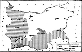 Bulgarian dialects - Image: Karta 6