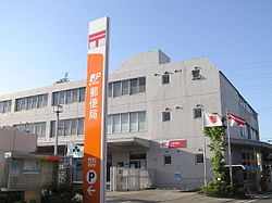 Kasamatsu post office 24006.JPG