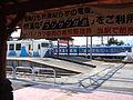 Kawaguchiko station.jpg